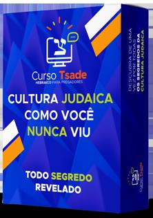 Módulo de Cultura Judaica